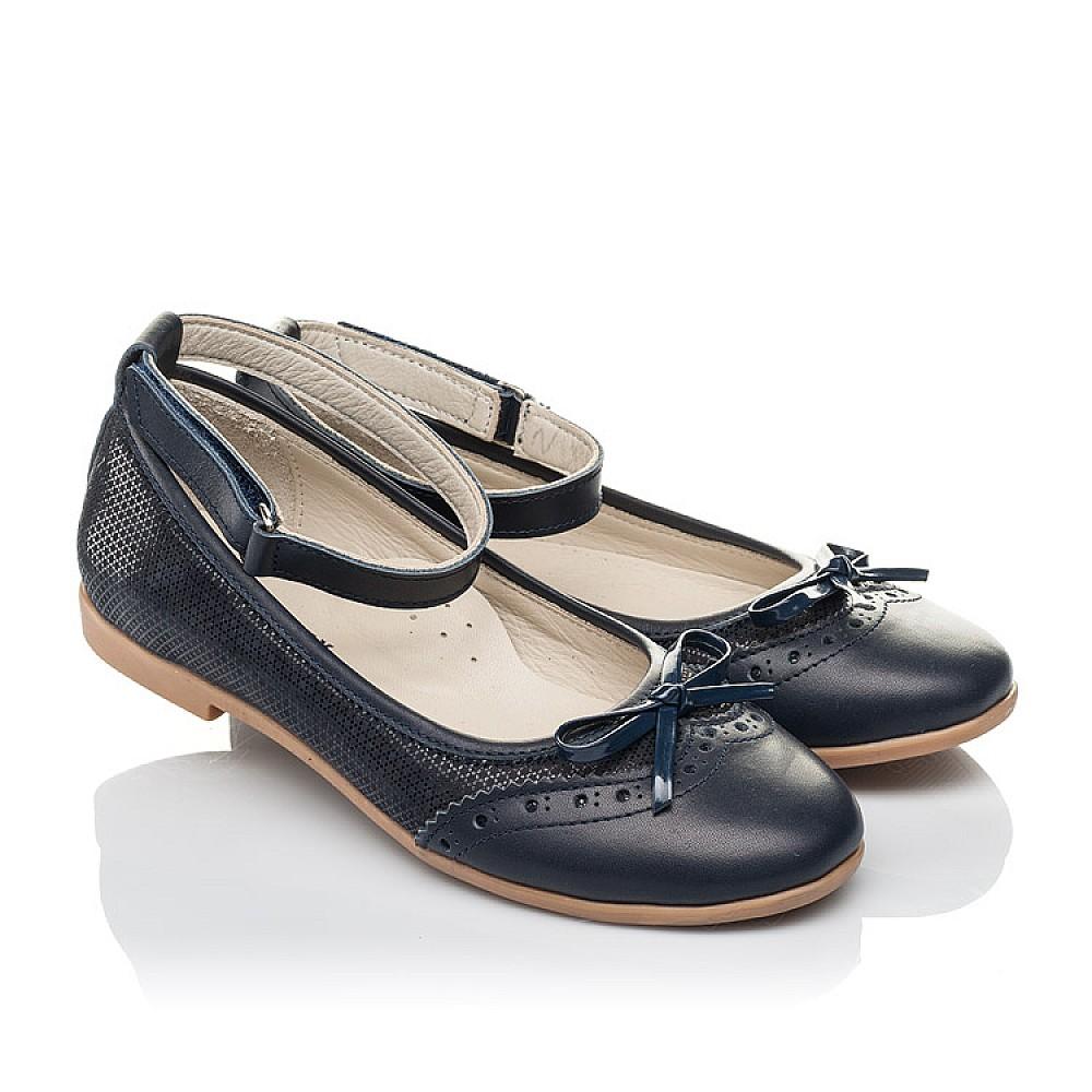 Детские туфли Woopy Orthopedic синие для девочек натуральная кожа размер 32-39 (4213) Фото 1