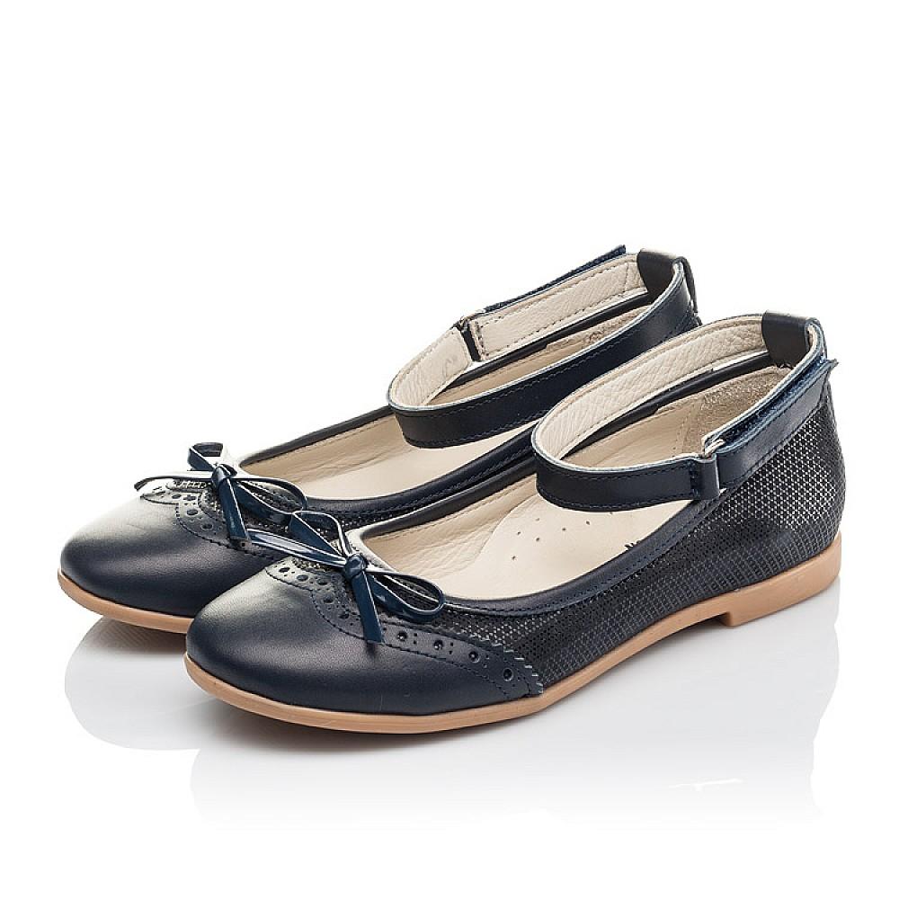 Детские туфли Woopy Orthopedic синие для девочек натуральная кожа размер 32-39 (4213) Фото 3