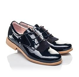 87d9ab40d Детские туфли Woopy Orthopedic синие для девочек натуральная лаковая кожа  размер 33-40 (4217
