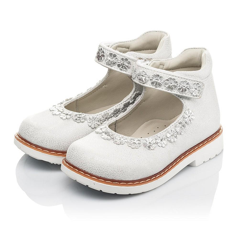Детские туфли Woopy Orthopedic серебряные для девочек натуральная кожа размер 21-25 (4226) Фото 3