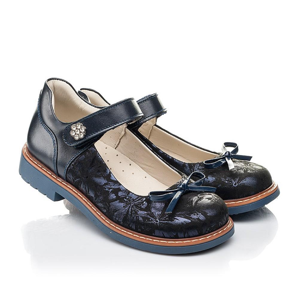 Детские туфли Woopy Orthopedic синие для девочек натуральная кожа, нубук размер 29-35 (4232) Фото 1