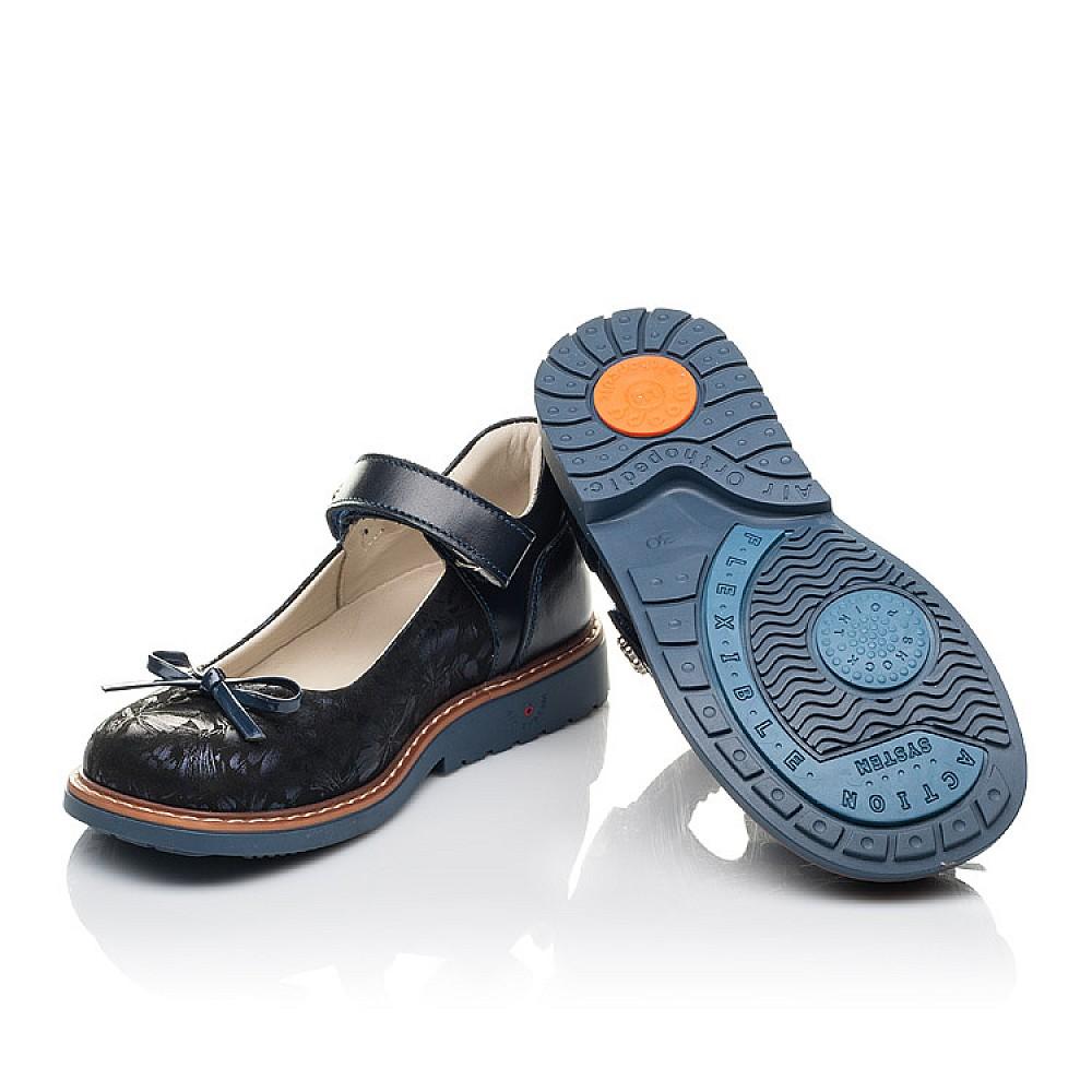 Детские туфли Woopy Orthopedic синие для девочек натуральная кожа, нубук размер 29-35 (4232) Фото 5