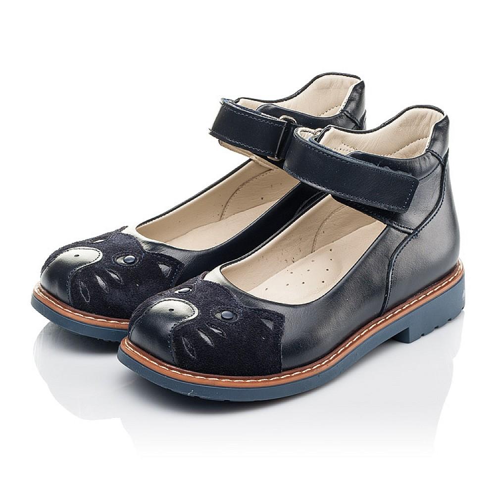 Детские туфли Woopy Orthopedic синие для девочек натуральная кожа размер 29-35 (4234) Фото 3