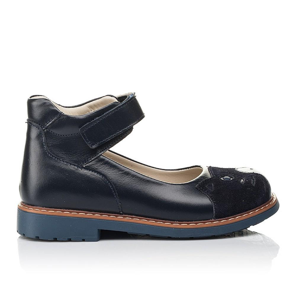 Детские туфли Woopy Orthopedic синие для девочек натуральная кожа размер 29-35 (4234) Фото 4