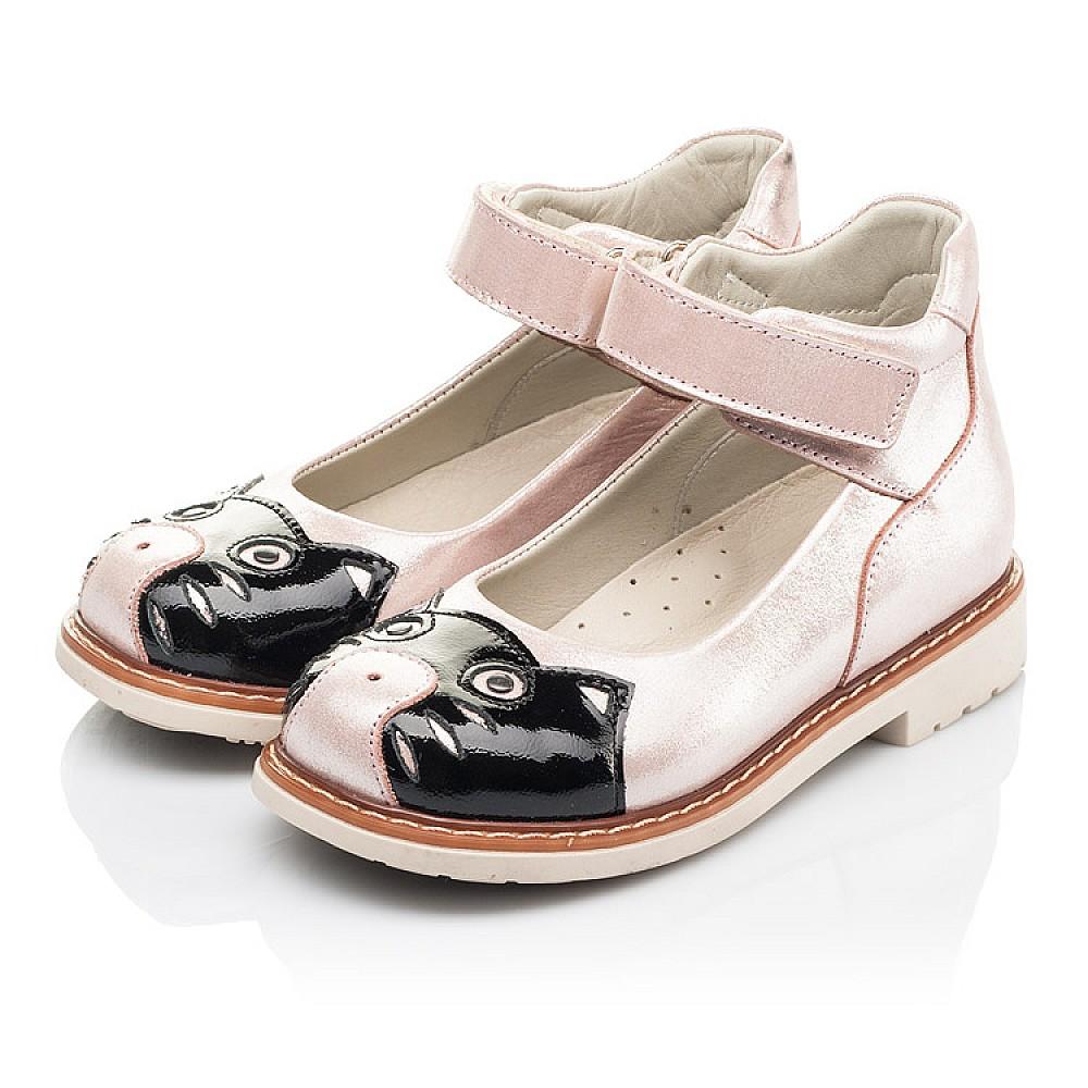Детские туфли Woopy Orthopedic пудровые для девочек натуральный нубук размер 22-34 (4235) Фото 3