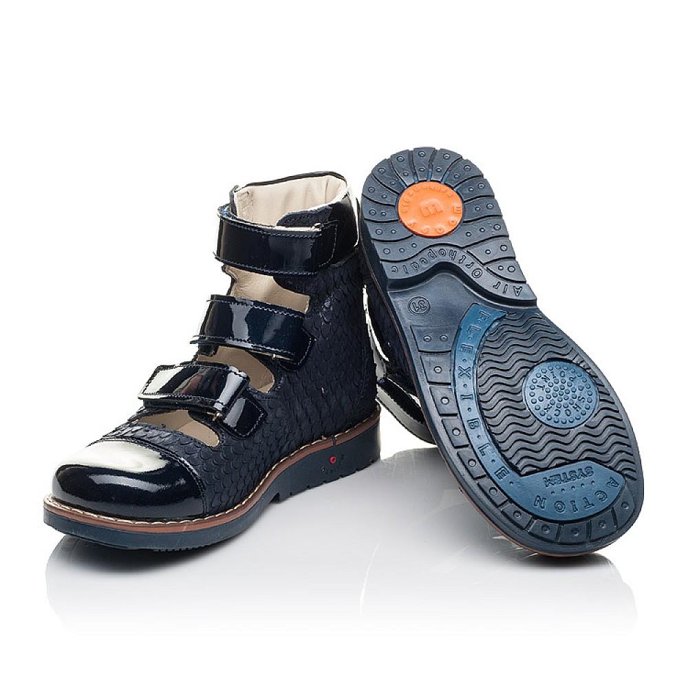 Детские ортопедические туфли (с высоким берцем) Woopy Orthopedic синие для девочек натуральный нубук размер 31-36 (4237) Фото 2