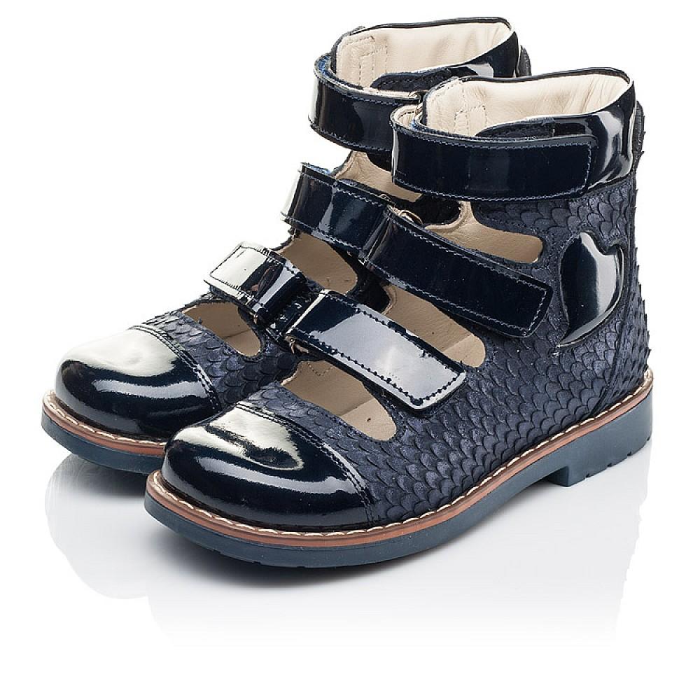 Детские ортопедические туфли (с высоким берцем) Woopy Orthopedic синие для девочек натуральный нубук размер 31-36 (4237) Фото 3