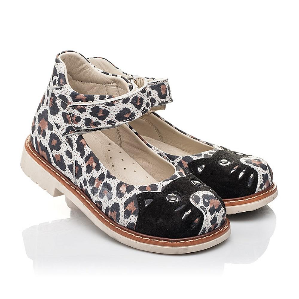 Детские туфли Woopy Orthopedic разноцветные для девочек натуральный нубук размер 24-34 (4238) Фото 1