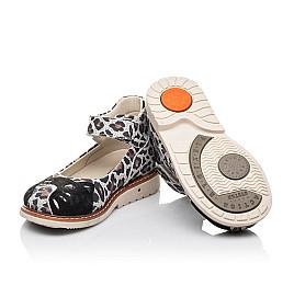 Детские туфли Woopy Orthopedic разноцветные для девочек натуральный нубук размер 24-33 (4238) Фото 2