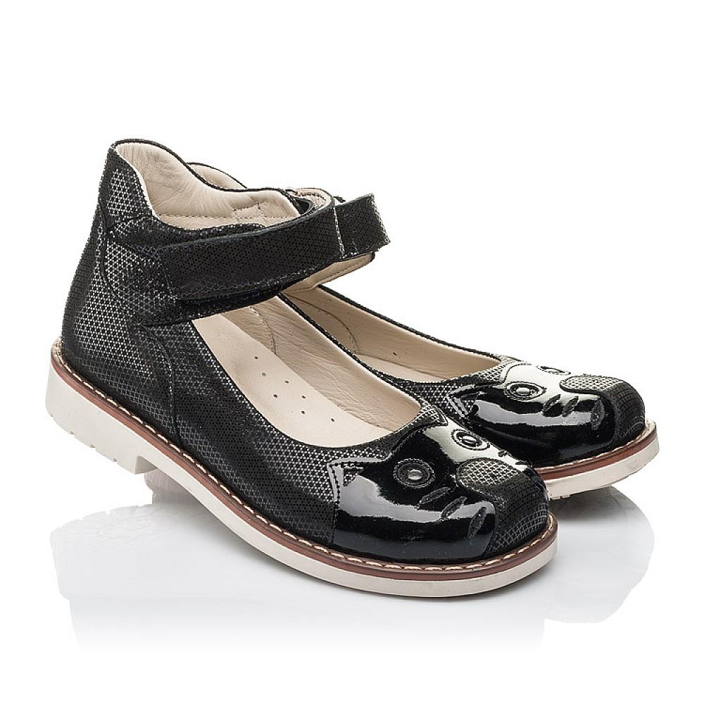 Детские туфли Woopy Orthopedic черные для девочек натуральный нубук размер 28-35 (4239) Фото 1