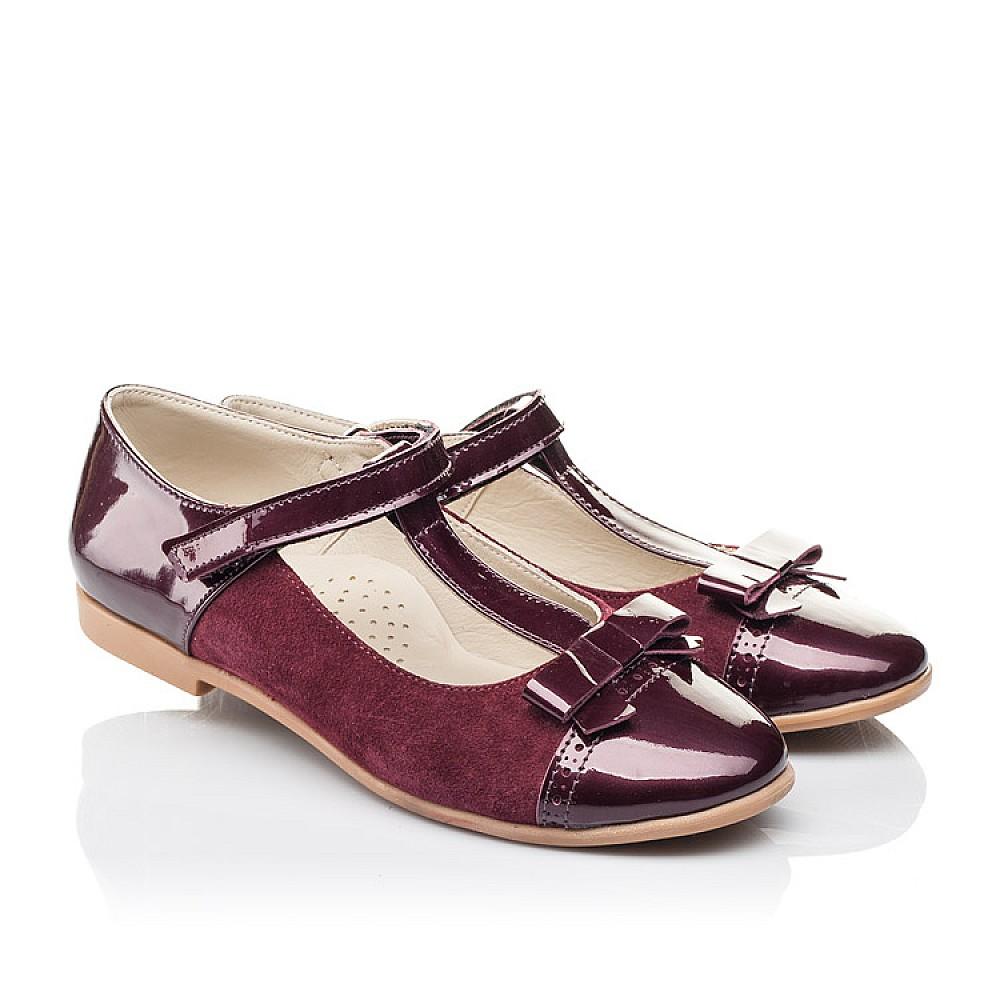 Детские туфли Woopy Orthopedic бордовые для девочек лаковая кожа, замша размер 31-38 (4240) Фото 1