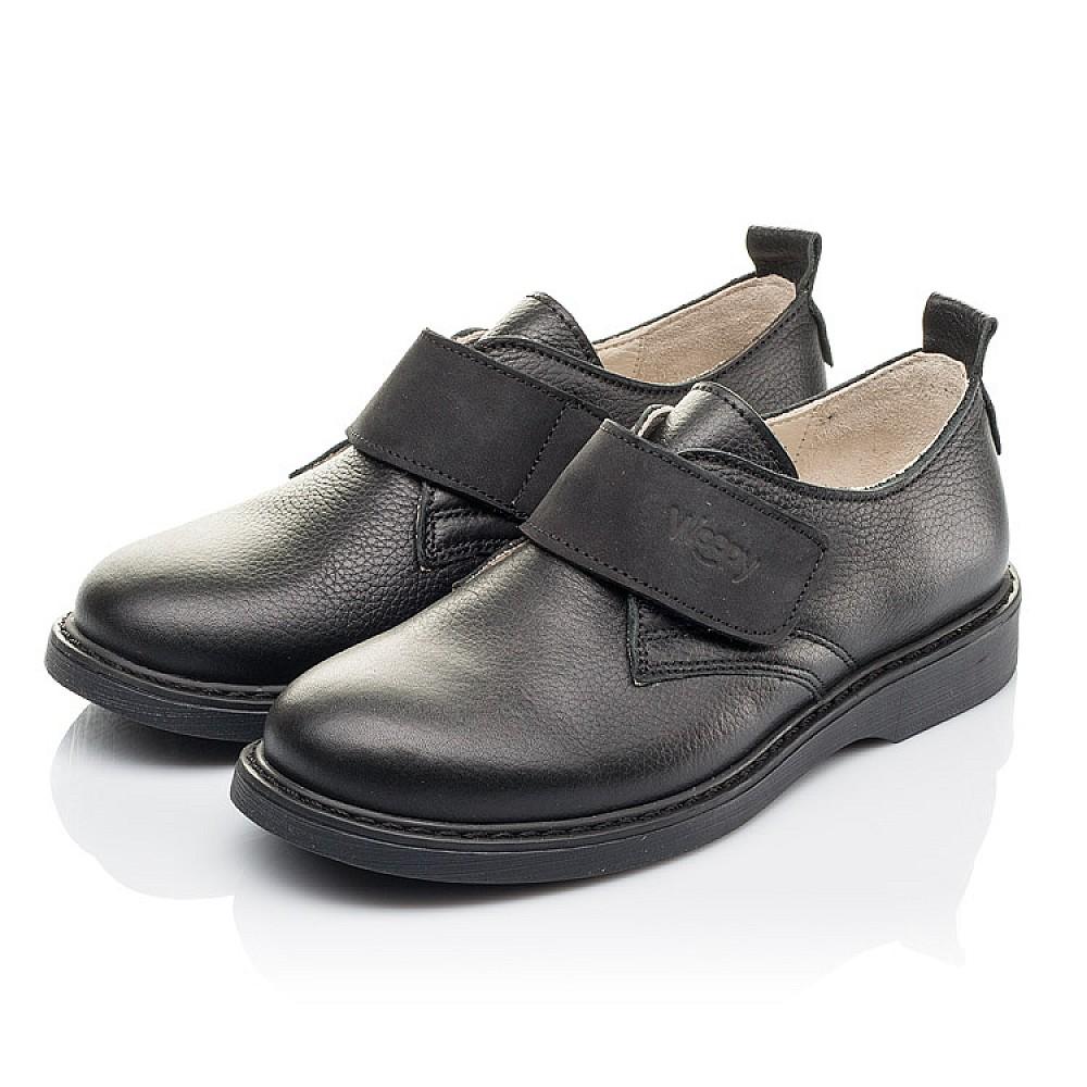 Детские туфли Woopy Orthopedic черные для мальчиков натуральная кожа размер 31-36 (4242) Фото 3