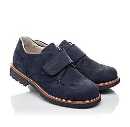 Детские туфли Woopy Orthopedic синие для мальчиков натуральный нубук размер 31-40 (4245) Фото 1
