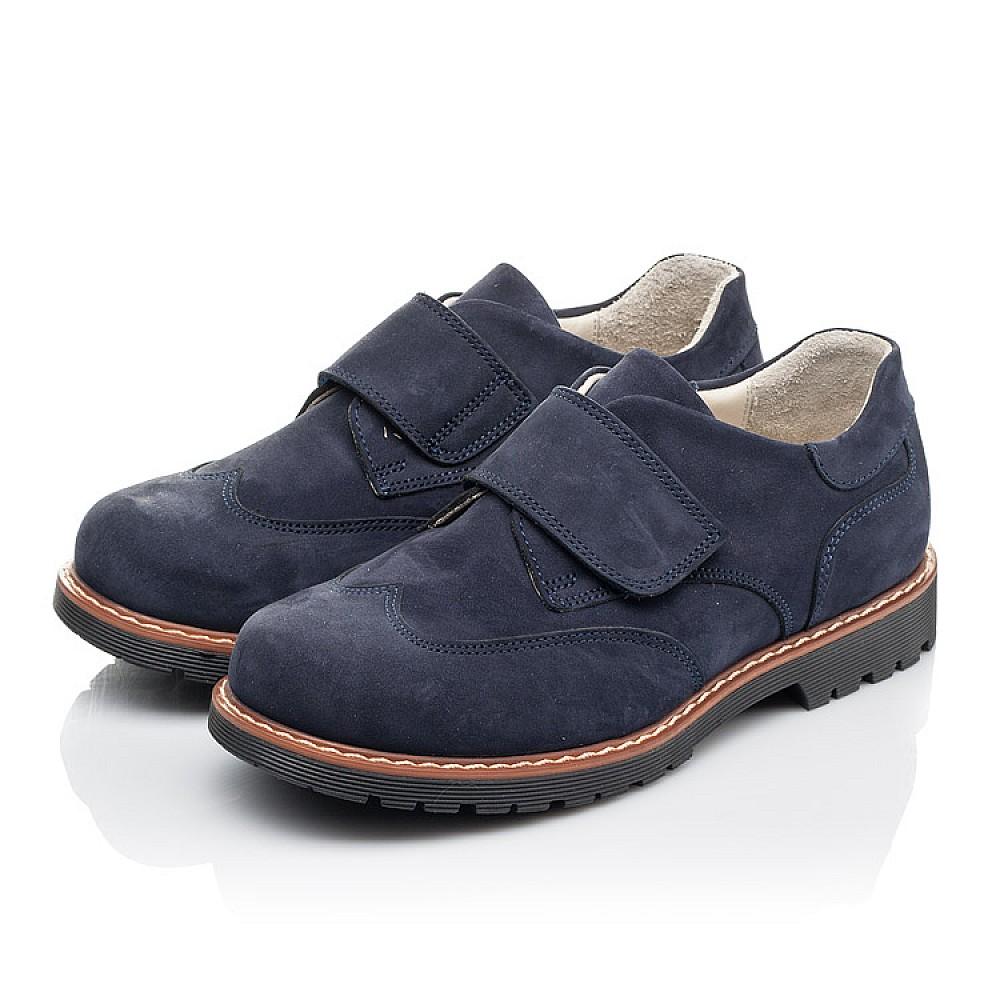 Детские туфли Woopy Orthopedic синие для мальчиков натуральный нубук размер 31-40 (4245) Фото 3
