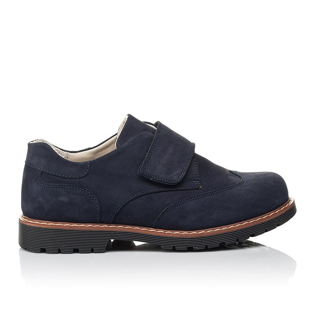 Детские туфли Woopy Orthopedic синие для мальчиков натуральный нубук размер 31-40 (4245) Фото 4