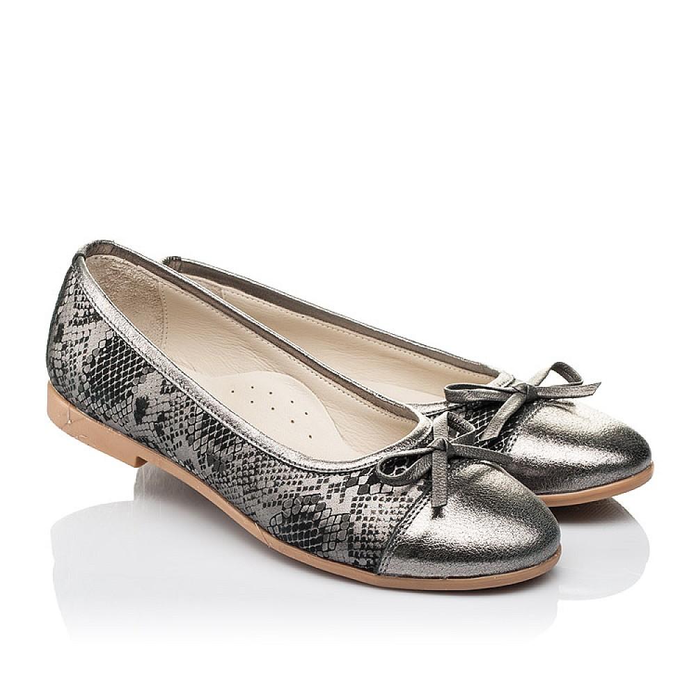 Детские туфли Woopy Orthopedic серые для девочек натуральная кожа размер 33-39 (4249) Фото 1