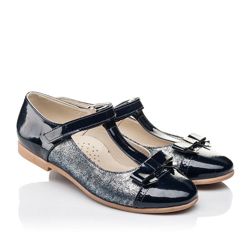 Детские туфли Woopy Orthopedic синие для девочек натуральная лаковая кожа и нубук размер 31-38 (4250) Фото 1