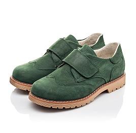 Детские туфли Woopy Orthopedic зеленые для мальчиков натуральный нубук размер 34-40 (4251) Фото 3