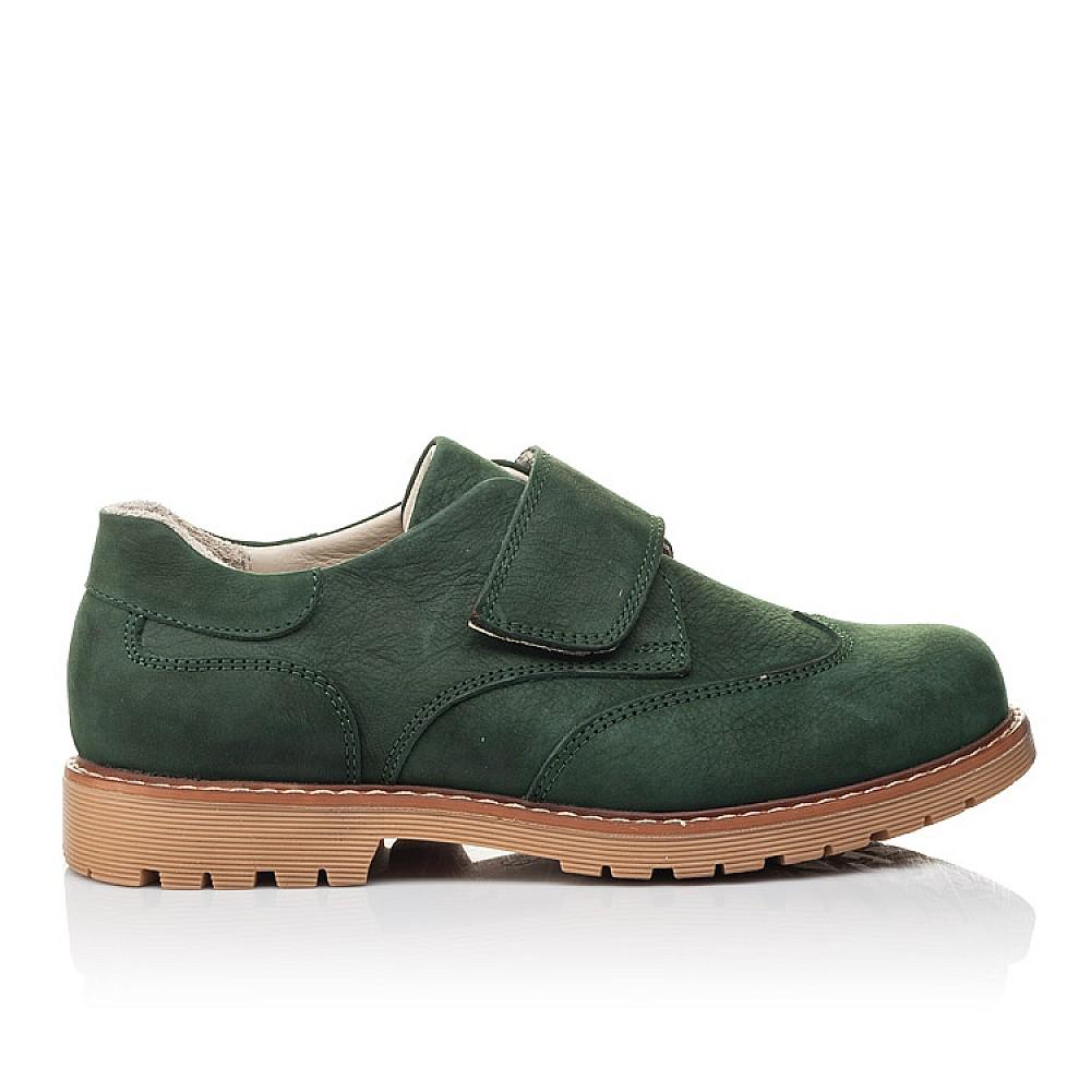 Детские туфли Woopy Orthopedic зеленые для мальчиков натуральный нубук размер 34-40 (4251) Фото 4