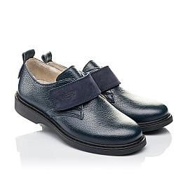 Детские туфли Woopy Orthopedic синие для мальчиков натуральная кожа размер 31-36 (4252) Фото 1