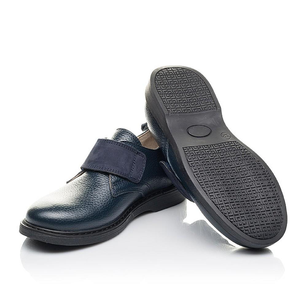 Детские туфли Woopy Orthopedic синие для мальчиков натуральная кожа размер 31-36 (4252) Фото 2