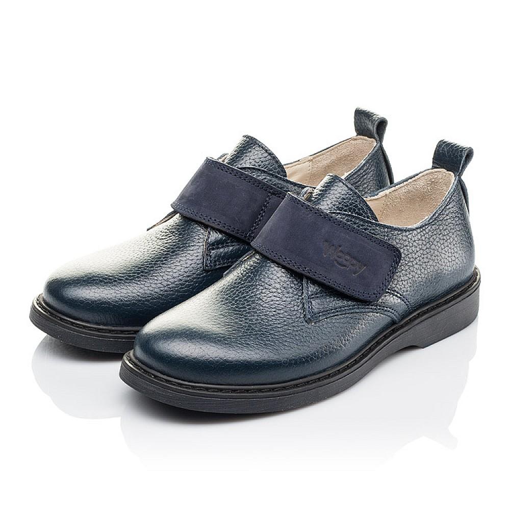 Детские туфли Woopy Orthopedic синие для мальчиков натуральная кожа размер 31-36 (4252) Фото 3