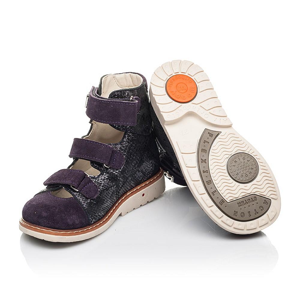 Детские ортопедические туфли (с высоким берцем) Woopy Orthopedic фиолетовые для девочек натуральный нубук размер 21-33 (4258) Фото 2