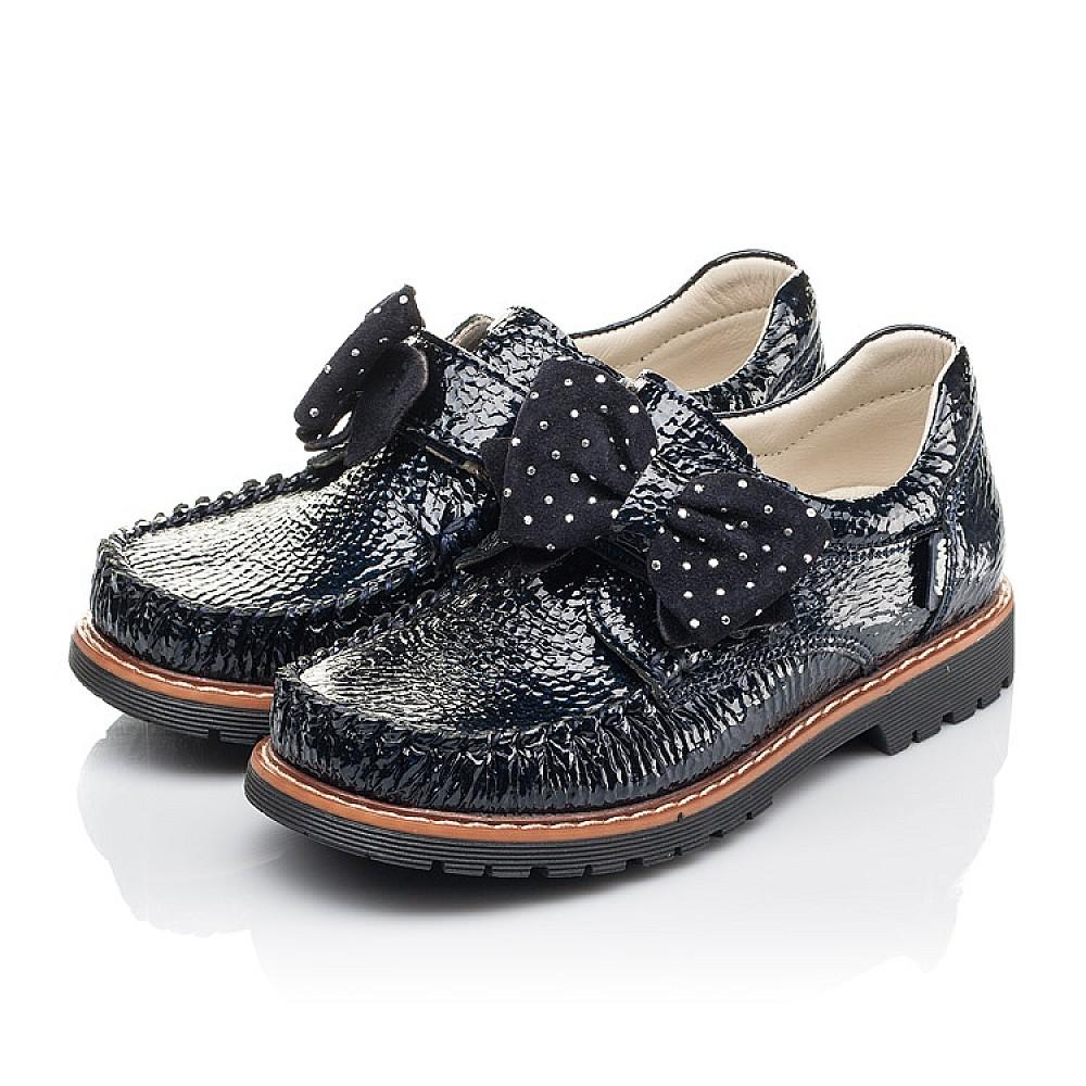Детские туфли Woopy Orthopedic темно-синие для девочек натуральная лаковая кожа размер 29-36 (4259) Фото 3