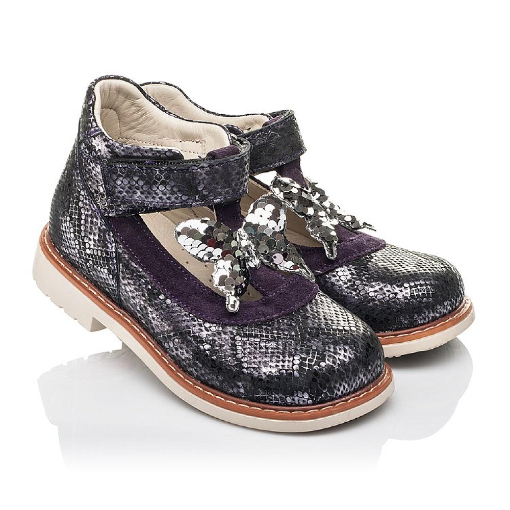 Детские туфли Woopy Orthopedic фиолетовые для девочек натуральный нубук размер 18-34 (4265) Фото 1
