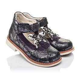 Детские туфли Woopy Orthopedic фиолетовые для девочек натуральный нубук размер 18-26 (4265) Фото 1