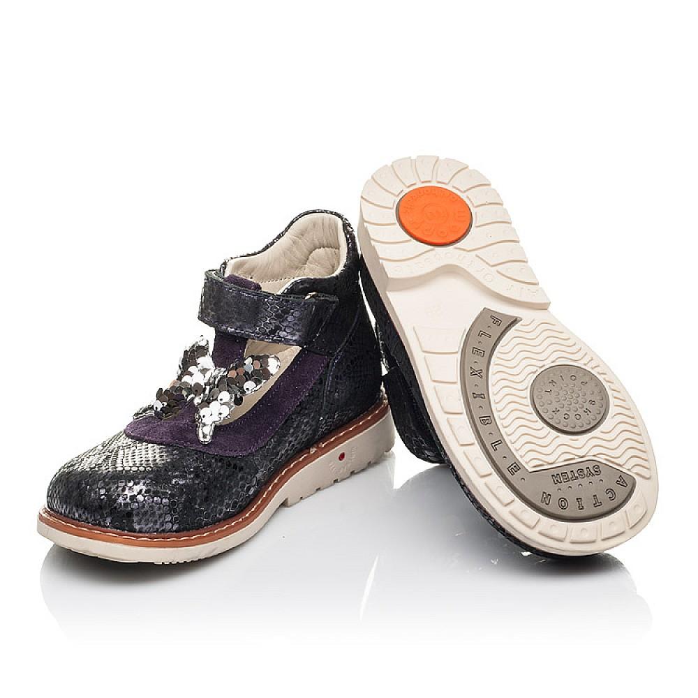 Детские туфли Woopy Orthopedic фиолетовые для девочек натуральный нубук размер 18-34 (4265) Фото 2