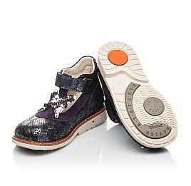 Детские туфли Woopy Orthopedic фиолетовые для девочек натуральный нубук размер 18-26 (4265) Фото 2