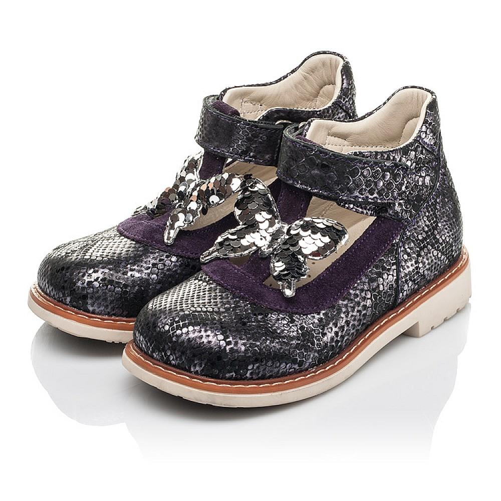 Детские туфли Woopy Orthopedic фиолетовые для девочек натуральный нубук размер 18-34 (4265) Фото 3