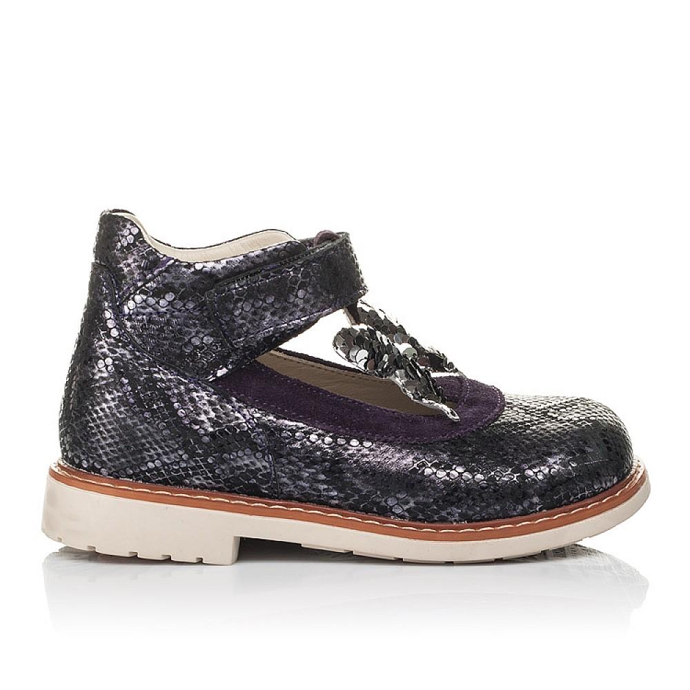Детские туфли Woopy Orthopedic фиолетовые для девочек натуральный нубук размер 18-34 (4265) Фото 4