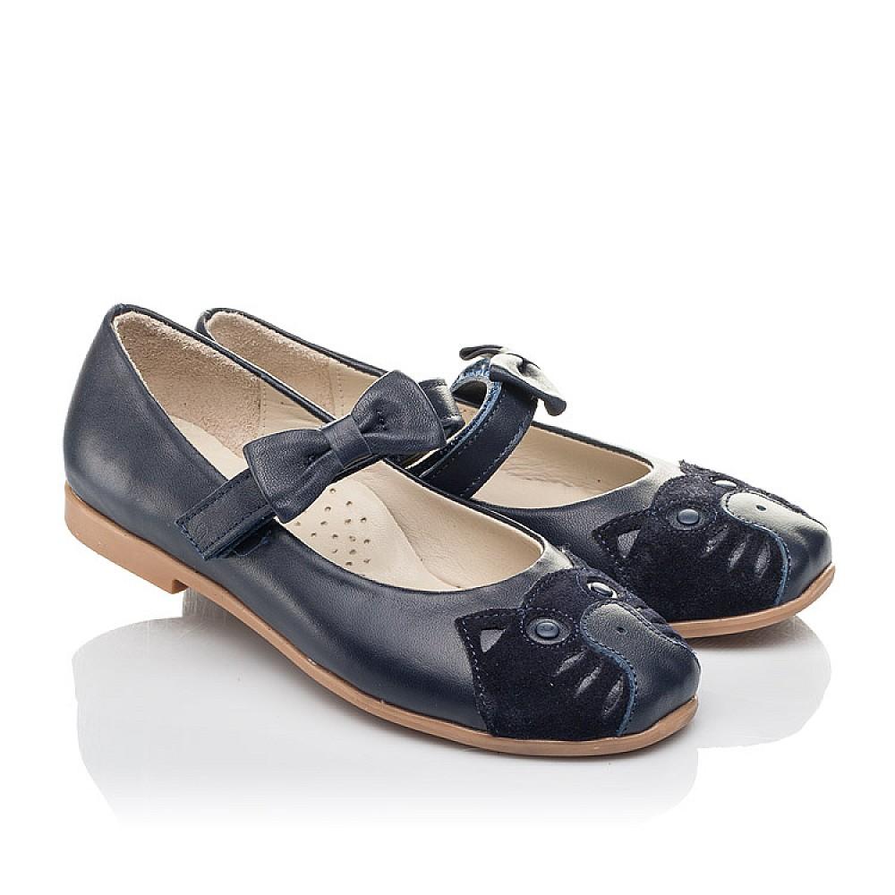 Детские туфли Woopy Orthopedic синие для девочек натуральная кожа размер 29-36 (4266) Фото 1