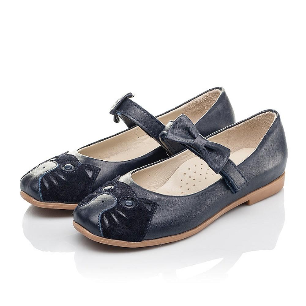 Детские туфли Woopy Orthopedic синие для девочек натуральная кожа размер 29-36 (4266) Фото 3