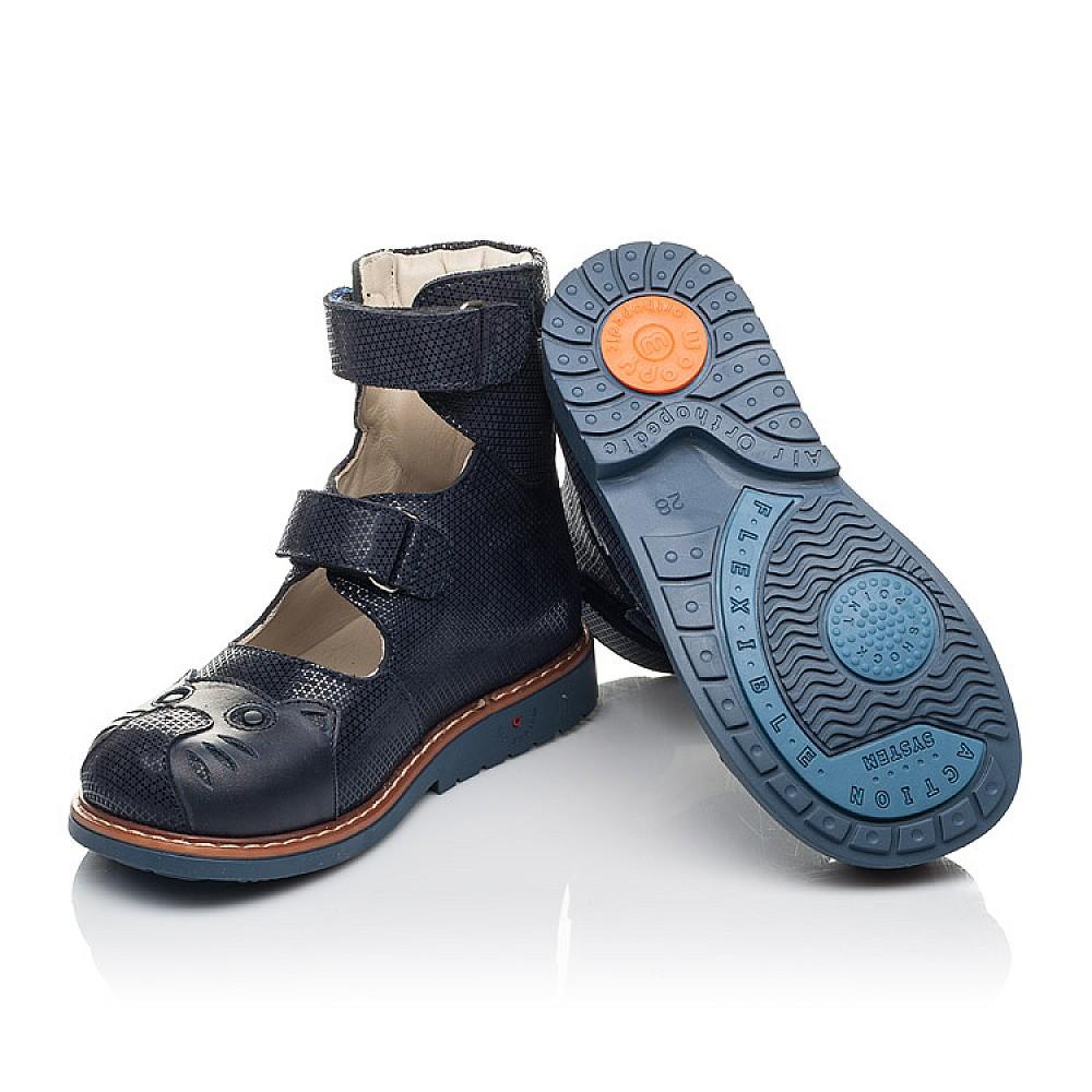 Детские ортопедические туфли (с высоким берцем) Woopy Orthopedic синие для девочек натуральный нубук размер 22-34 (4272) Фото 2