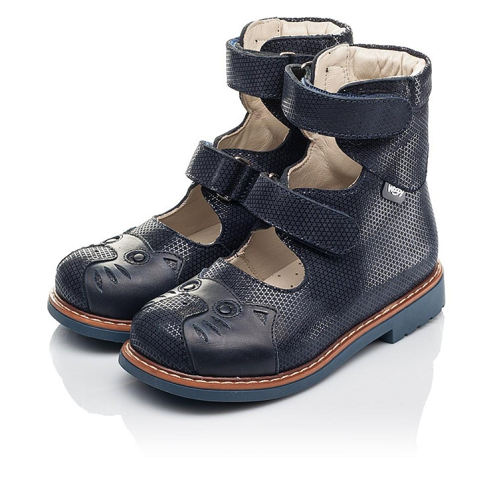 Детские ортопедические туфли (с высоким берцем) Woopy Orthopedic синие для девочек натуральный нубук размер 22-34 (4272) Фото 3