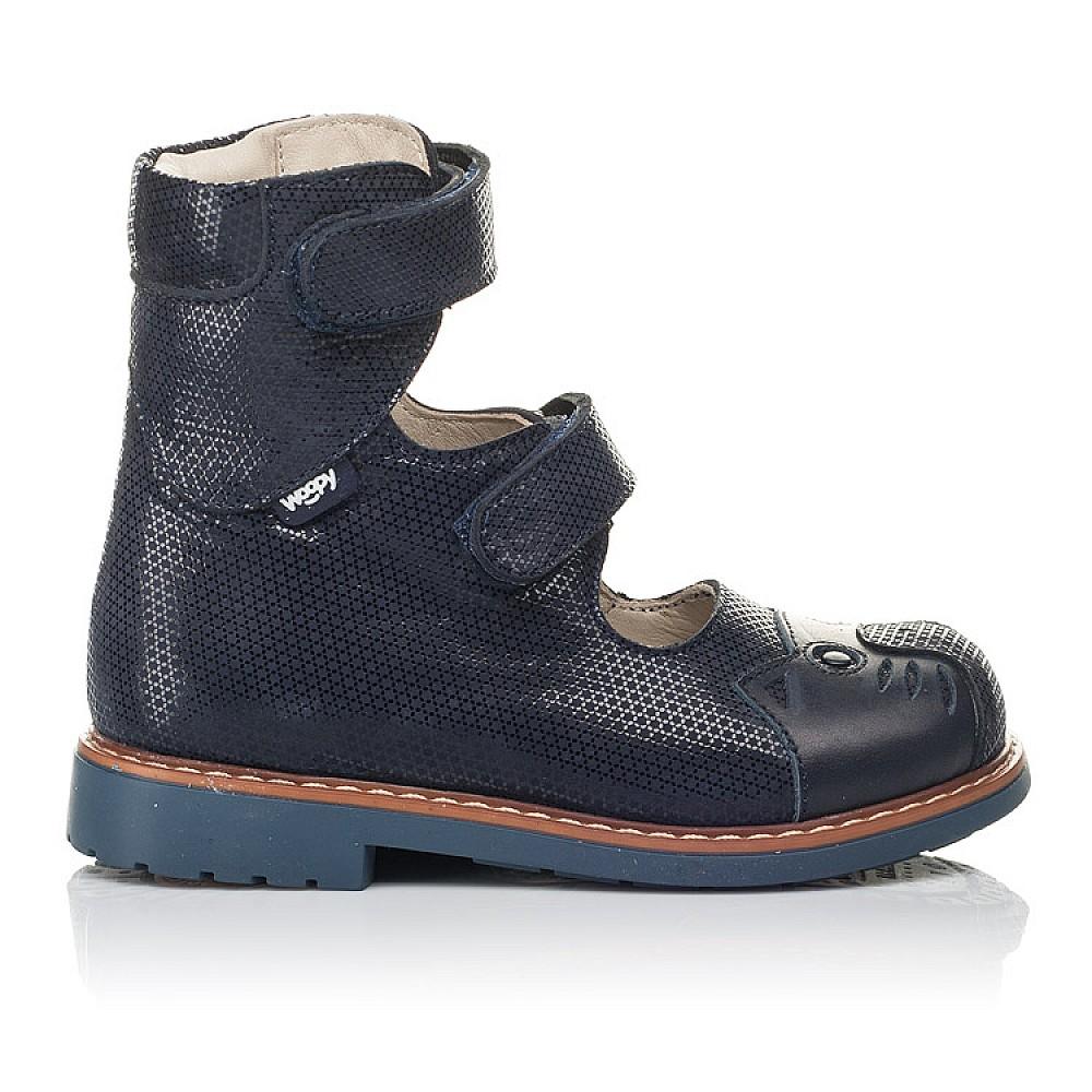 Детские ортопедические туфли (с высоким берцем) Woopy Orthopedic синие для девочек натуральный нубук размер 22-34 (4272) Фото 4