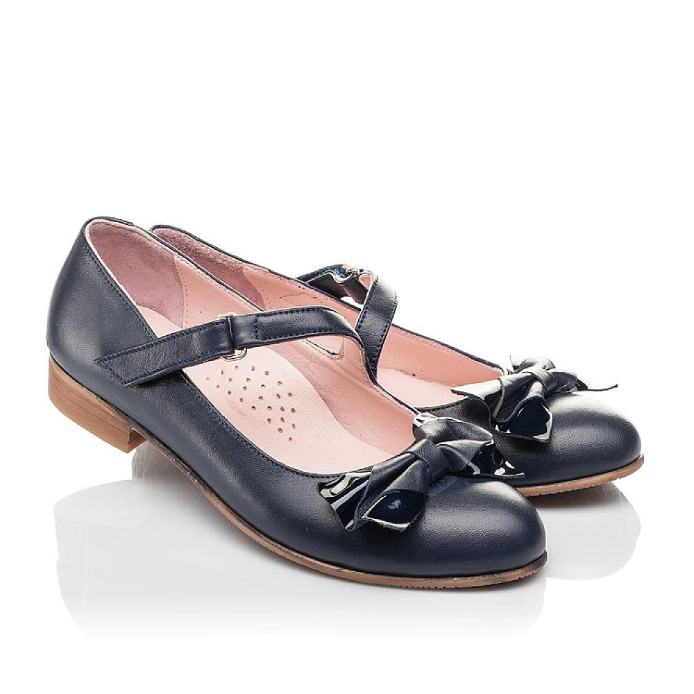 Детские туфли Woopy Orthopedic синие для девочек натуральная кожа размер 30-39 (4274) Фото 1
