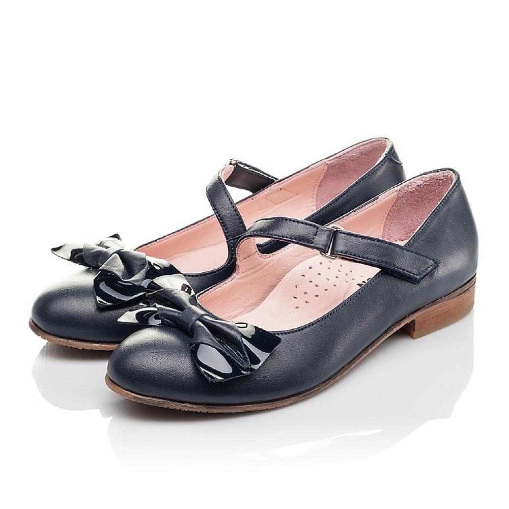 Детские туфли Woopy Orthopedic синие для девочек натуральная кожа размер 30-39 (4274) Фото 3