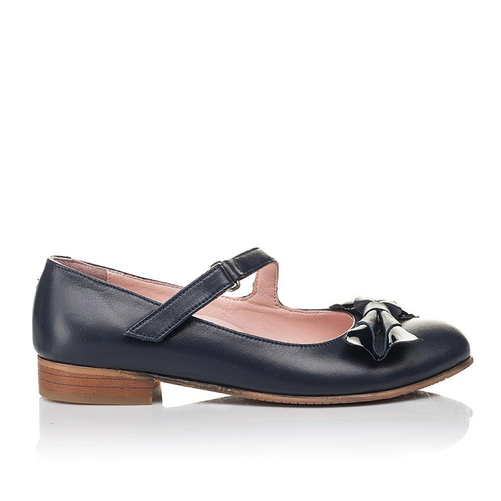 Детские туфли Woopy Orthopedic синие для девочек натуральная кожа размер 30-39 (4274) Фото 4