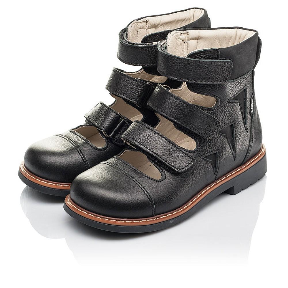 Детские ортопедические туфли (с высоким берцем) Woopy Orthopedic черные для мальчиков натуральная кожа размер 30-36 (4276) Фото 2