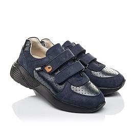 Детские кроссовки Woopy Orthopedic синие для мальчиков натуральная кожа и нубук размер 27-38 (4278) Фото 1