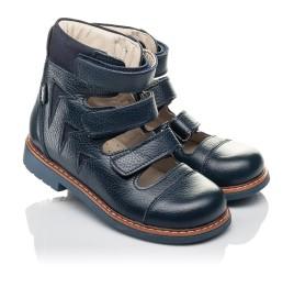 Детские ортопедические туфли (с высоким берцем) Woopy Orthopedic синие для мальчиков натуральная кожа размер 30-36 (4279) Фото 1