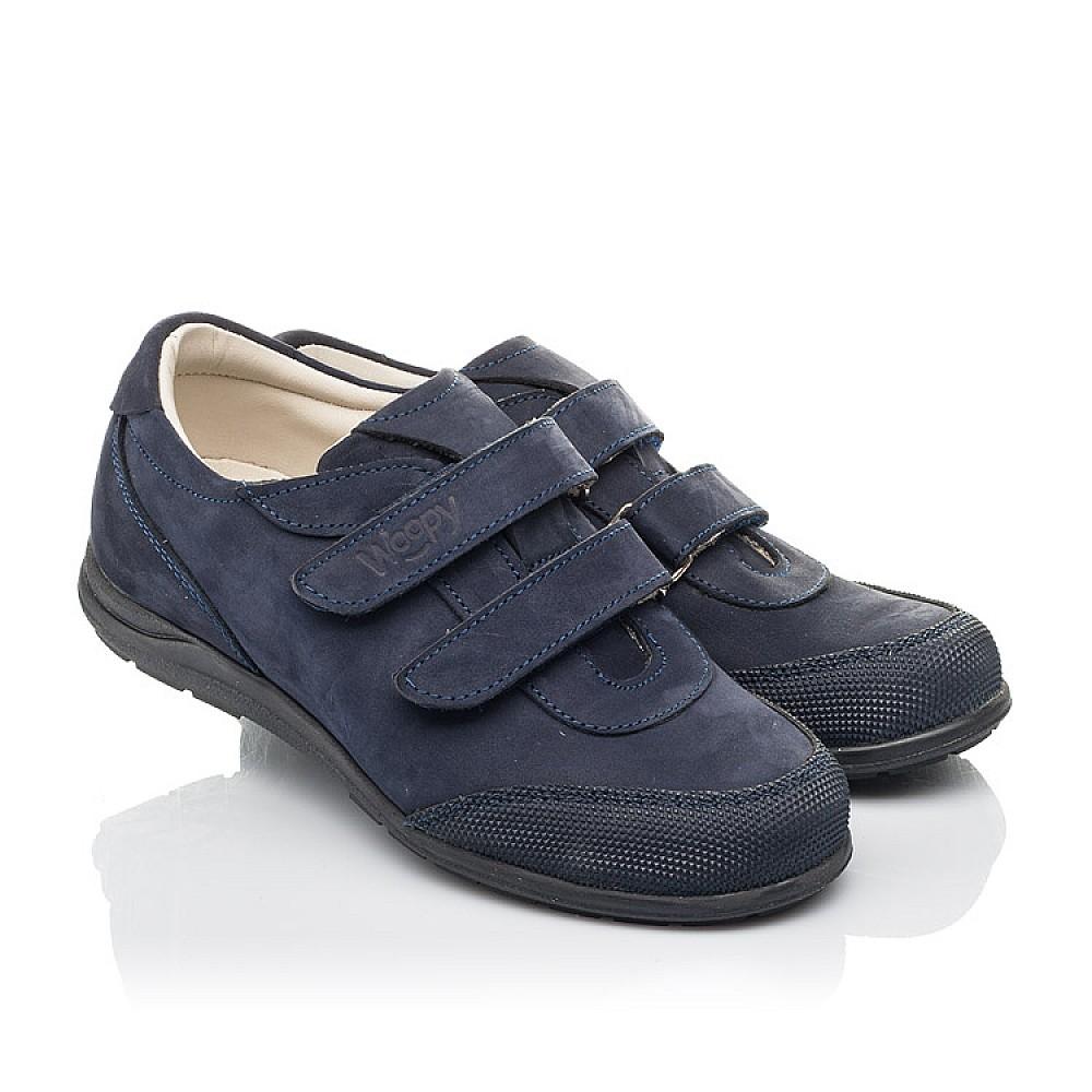 Детские туфли Woopy Orthopedic синие для мальчиков натуральный нубук размер 31-36 (4283) Фото 1