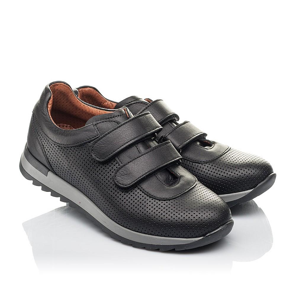Детские кроссовки Woopy Orthopedic черные для мальчиков натуральная кожа размер 32-38 (4284) Фото 1