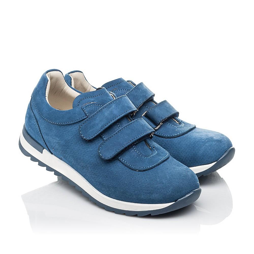 Детские кроссовки Woopy Orthopedic голубые для мальчиков натуральный нубук размер 21-33 (4285) Фото 1