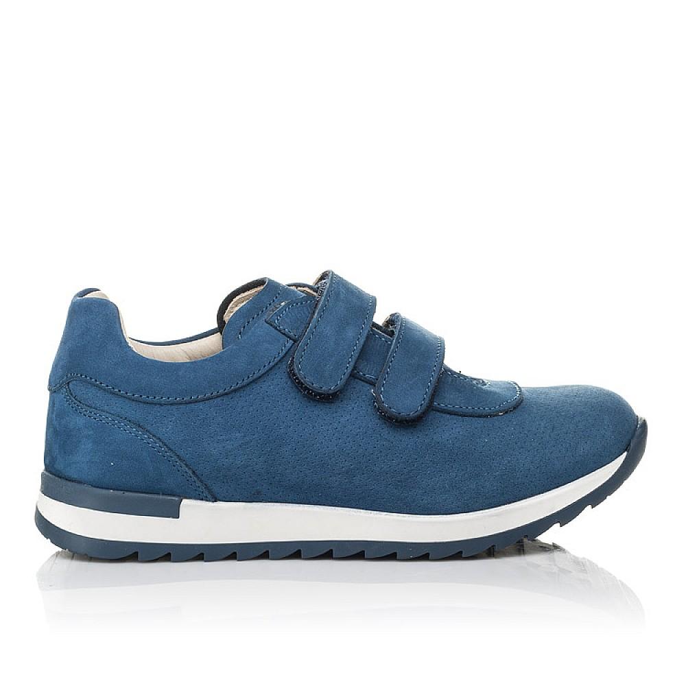 Детские кроссовки Woopy Orthopedic голубые для мальчиков натуральный нубук размер 21-33 (4285) Фото 4