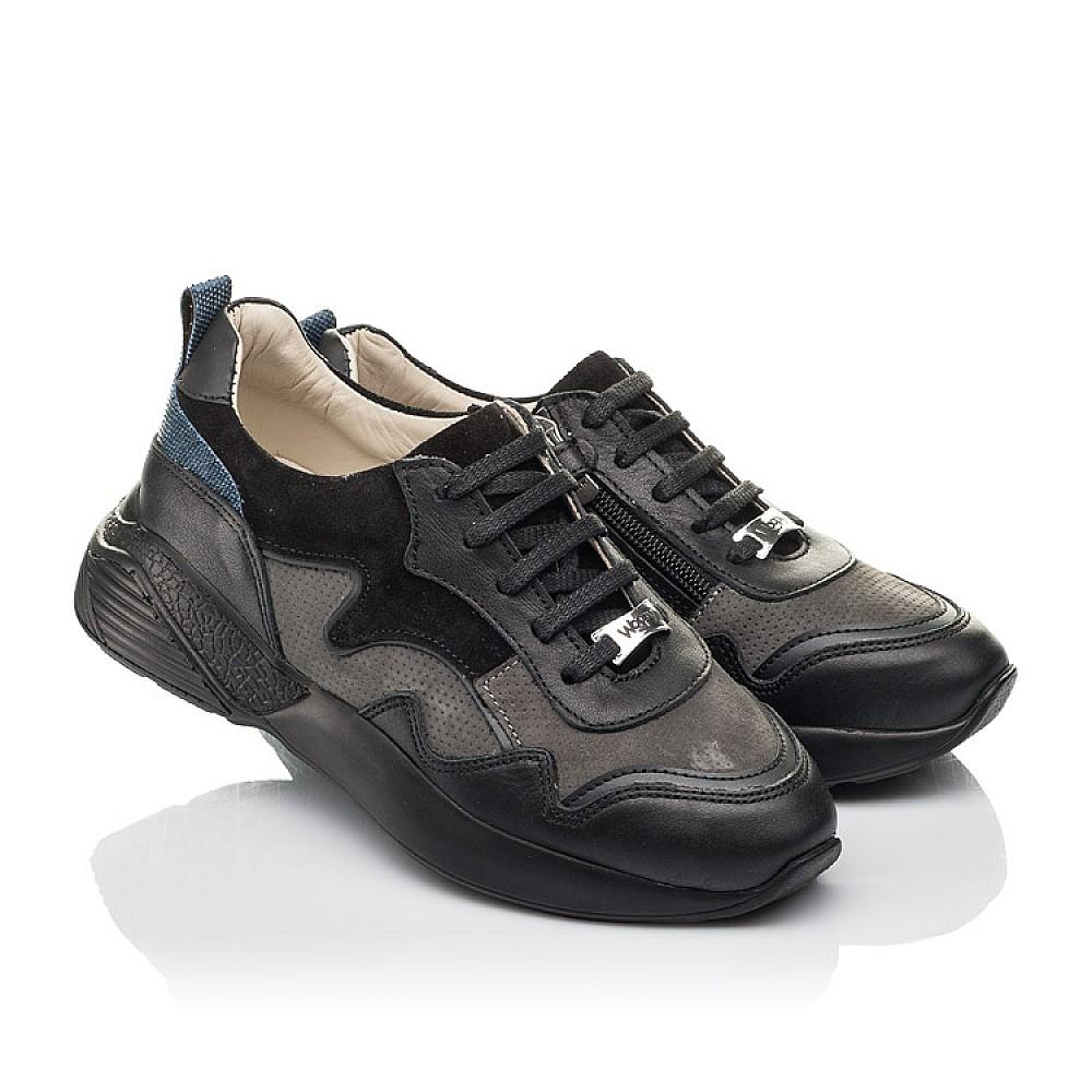 Детские кроссовки Woopy Orthopedic черные для мальчиков натуральная кожа, нубук и замша размер 31-38 (4286) Фото 1